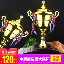 High-grade metal trophy large football champion basketball homing pigeon Tebi ring medal wooden base sales champion