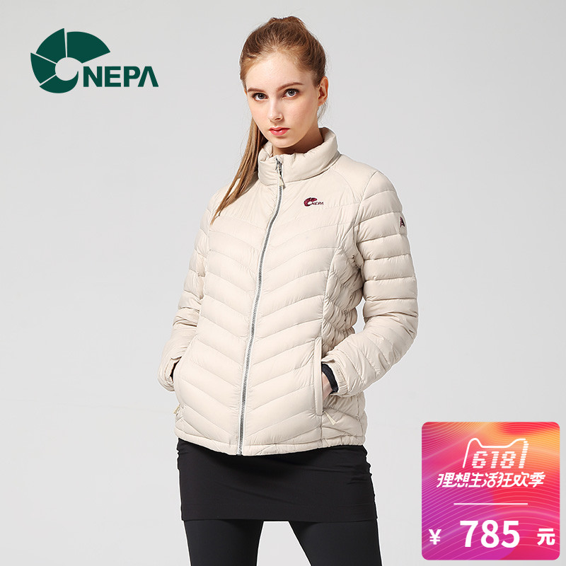 NEPA Waterproof Women's Light and Thin Goose Down Short-style Heating and Body-Repairing Portable Outdoor Anti-season Down Garment 7C82002