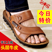 Male leather sandals sandals male casual summer men's sandals leather shoes sandals shoes middle-aged father