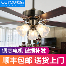 Decorative fan lamp home ceiling fan lamp dining room living room fan lamp European retro mute fan pendant lamp