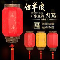 Овчины фонарь Открытый Водонепроницаемый солнцезащитный рекламная фонарь фестиваль красный китайский стиль античный кованого железа фонарь дыни отель