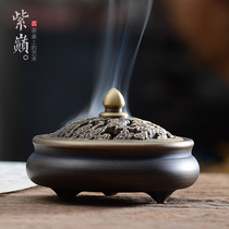 Purple top incense furnace pure copper household indoor small antique tower sandalwood furnace Zen for Buddha to purify the air ring incense furnace