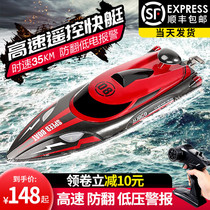 Remote control boat High speed speed boat Ship Model yacht Oversized children boy electric pull net waterproof on toy boat