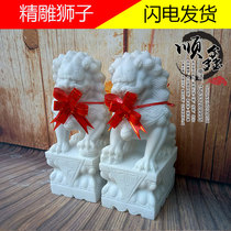 Small stone lions and small stone lions set up Fengshui cemetery for family houses at the entrance of the gate to attract money and ward off evil spirits of the Han Dynasty