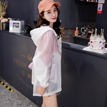 Sunscreen womens long-sleeved summer 2020 new Korean version of loose-fitting super-fire hundred with ultra-thin shirt womens sun protection jacket