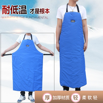 Excellent protective resistance to low temperature anti-liquid nitrogen apron LNG filling station anti-low temperature apron clothing antifreeze apron clothing thickening