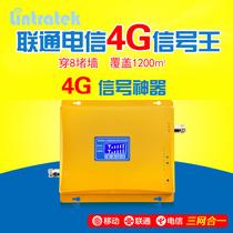 手机信号放大器山区增强4g上网移动联通三网合一家庭地下室接收器
