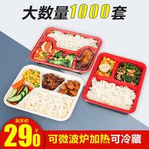 Boîte à lunch jetable trois grille quatre supplémentaire vente boîte à lunch panier à lunch en plastique collation boîte rectangulaire avec couvercle multi treillis