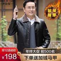 Father winter coat in the elderly plus velvet thick leather middle-aged fur one leather jacket winter dad