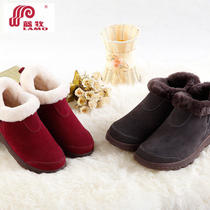 Blue Shepherd fur One warm home shoe female cowhide slippers Winter men cotton slippers winter couple bag with