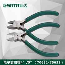 Shida Hardware tools Electronic shear clamp SLANT Nozzle clamp 4 inch pliers iron copper wire shearing line pliers 70631