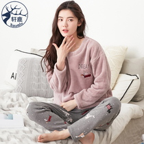Coral fleece winter flannel sets fresh students in pajamas