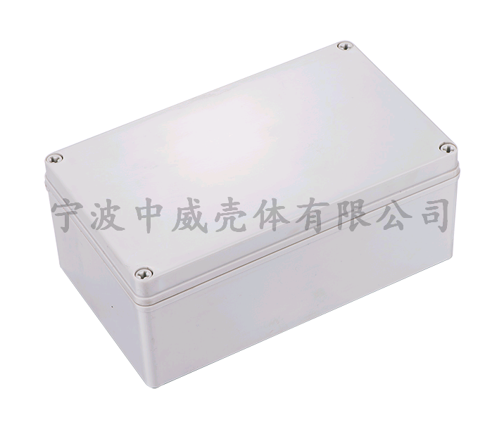 200*150*100 Plastic Shell Electronic Instrument Shell High-grade Waterproof Box Switch Box