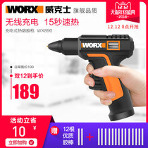 Wake wireless Hot Melt gun WX890 Children manual hot Glue Grab Home Rechargeable Universal instant glue grab