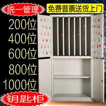 Недвижимость 120 мест 200 мест 500 мест 800 мест 1000 мест шкаф для ключей напольная недвижимость настенный шкаф для ключей