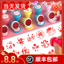 Teacher comments reward children small stamp teacher with a stamp cartoon cute praise kindergarten encourage pupils to thumb your awesome red flower toy baby medal