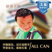 Write a speech on behalf of writing reading how they felt plan book writing composition case WeChat public number