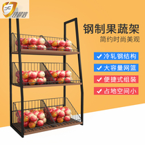 Supermarket fruit and vegetable shelf fruit shop fruit Shelf vegetable shop vegetable rack Fruits and vegetables display display frame vegetable rack