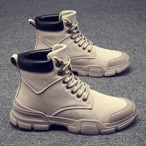 Зимняя мужская обувь плюс бархат теплая хлопчатобумажная обувь высокие мужские сапоги Мартин сапоги Джокер прилив обувь снег мужские сапоги