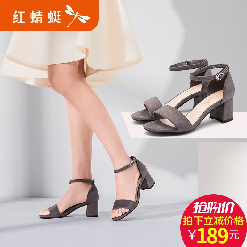 Red 蜻蜓 women's shoes summer new women's sandals casual fashion thick with open toe word buckle with high heel women's sandals