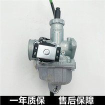 Applicable to Guangzhou Honda motorcycle WY125-R-P New Wuyang CG125 old country three-band induction oil device