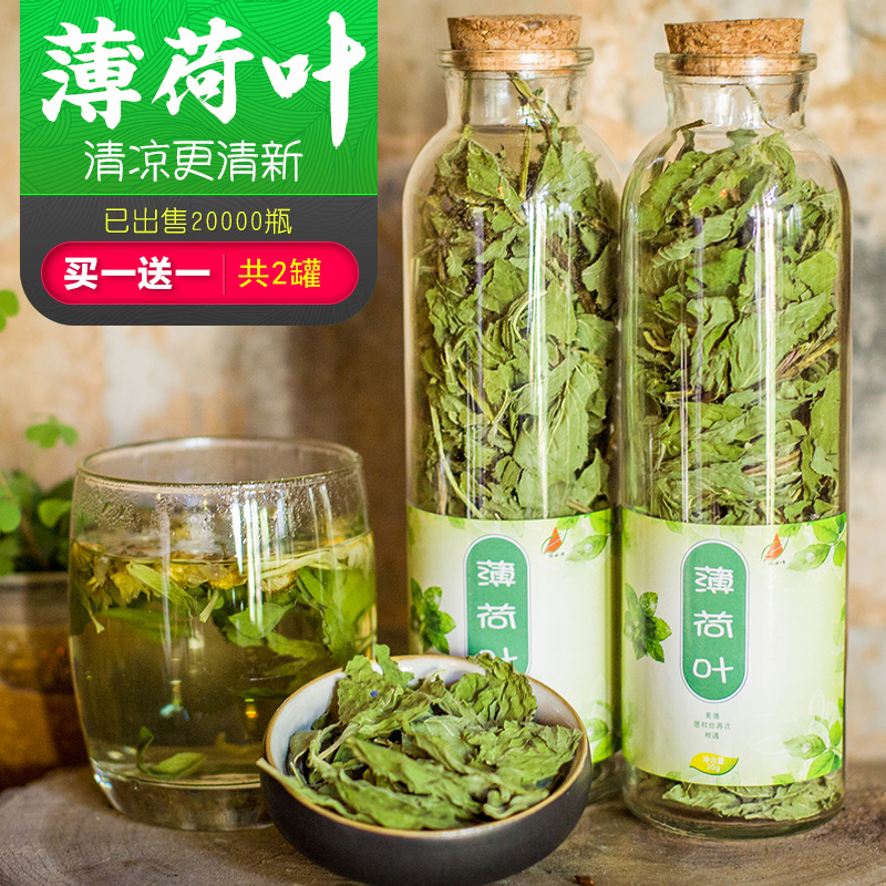Longnufeng Mint Tea Mint Leaf Fresh Edible Soaked Water Cool and Dry Mint Tea Flower Tea