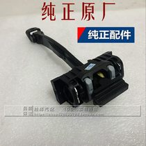 Byke gate limit device connecting rod front and rear threshold bit original original factory pure