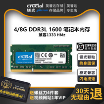 SF vital 4G DDR3L 1600 notebook memory compatible with 8g Dell