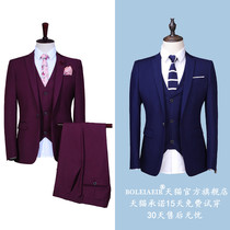Youth fat mens large size suit