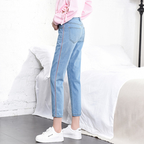 Denim trousers womens 2017 new students in summer and autumn autumn loose slim Korean BF Harlan nine leisure pants
