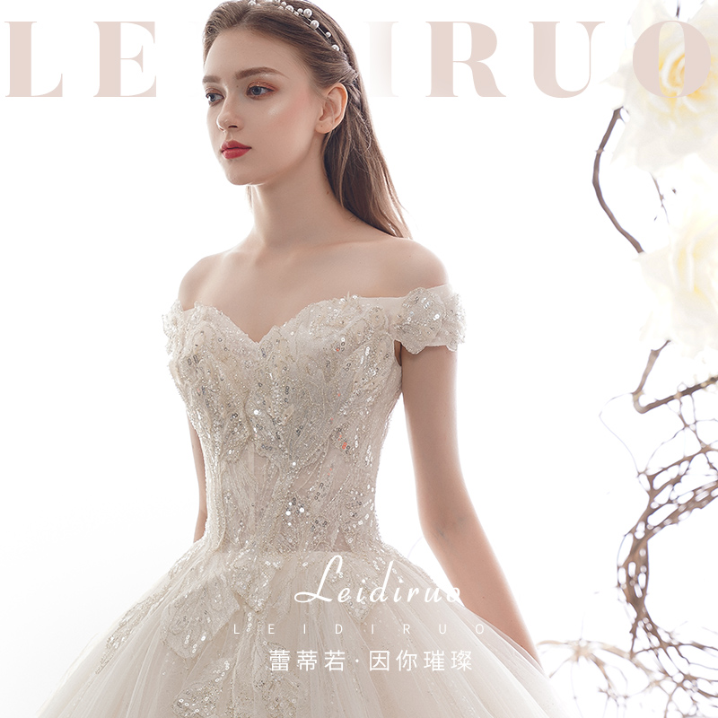 Wedding dress 2019 new bride's one word shoulder forest super fairy dream little dress 2020 spring simple star sky trail