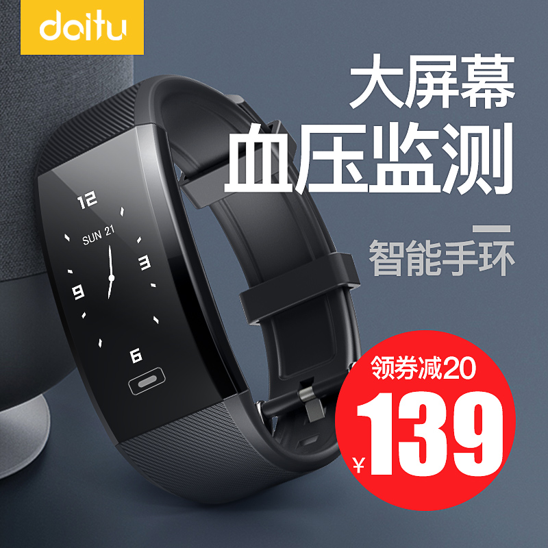 Diatu Sports Intelligent Hand Ring for Men's Heart Rate and Blood Pressure Multifunctional Watch for Monitoring Heart Rate Sleep Health Meter Electronic Measuring Instrument for Female Elderly Heart High Precision Waterproof Bluetooth