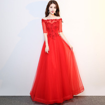 Dimension dimension of the bride spring show thin shoulder red toast dress