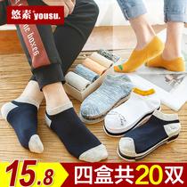 Socks mens socks mens boat socks summer thin cotton anti-smelling black stockings summer low-gang mid-barrel mens socks