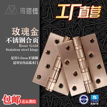 Rose Gold Stainless Steel door page hinge door flat open wooden door hinge mute foliage thickened price