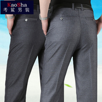 Thin section men middle-aged straight tube loose middle-aged and elderly high waist trousers