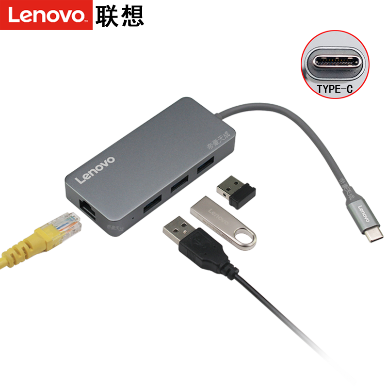 Lenovo/Lenovo original TYPE-C lightning notebook adapter USB-C wire converter RJ45 Gigabit Network card/USB3.0 one-to-three-port HUB distributor multifunctional hub