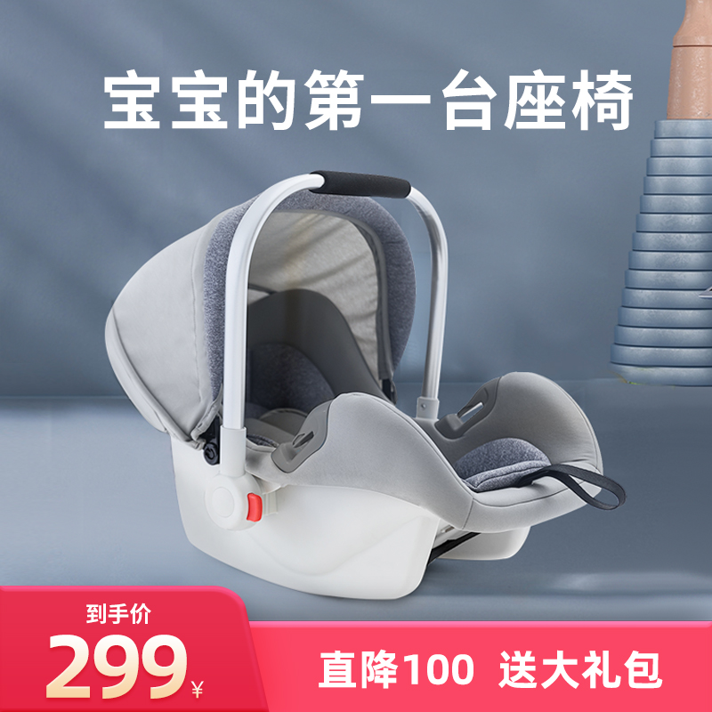 Maypal baby basket-style child safety seat car with newborn baby with portable car intelligence