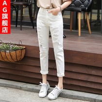 Summer Korean version of white broken hole baggy trousers