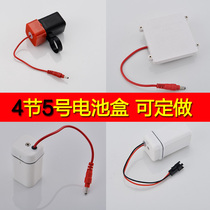 Universal all-in-one urinal sensor accessory 4 sections 5 battery box stool 6V action power male female head