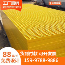 FRP Grille car grille grid cover 4s shop car wash grille drain grille tree grate Leakage plate