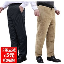 Old winter outside wear velvet thickening dad loose warm pants