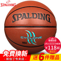 Spalding basketball official authentic wear outdoor adult male special 7 children Primary School students 5 non-leather leather