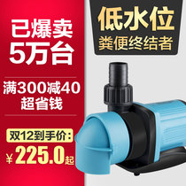 Chong Ning bottom suction pump pumping tank pump Super mute fish pond circulating bottom suction pump suction frequency pump