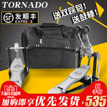 Genuine Tornado drum Double step Hammer pedal double chain cam double pedal accessories Jazz Drum Step Hammer