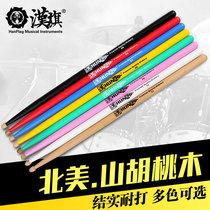 Hun shelf drum stick 5A Han brand drum 7A drum stick wooden Hanqi drum hammer 5B solid wood professional