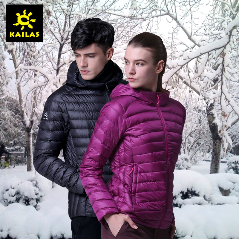 [The goods stop production and no stock]Kailas kaile stone down jacket men and women outdoor light and thin warm slim short down jacket coat autumn new
