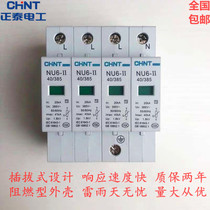 Zhengtai surge protector NU64p40ka three-phase domestic switching surge power supply arrester lightning protector