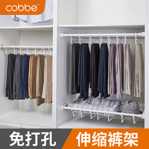 Kabe nail-free trouser rack telescopic rack wardrobe hanging pants clothing racks hole-free collection rack multi-layered trouser clip finishing rack