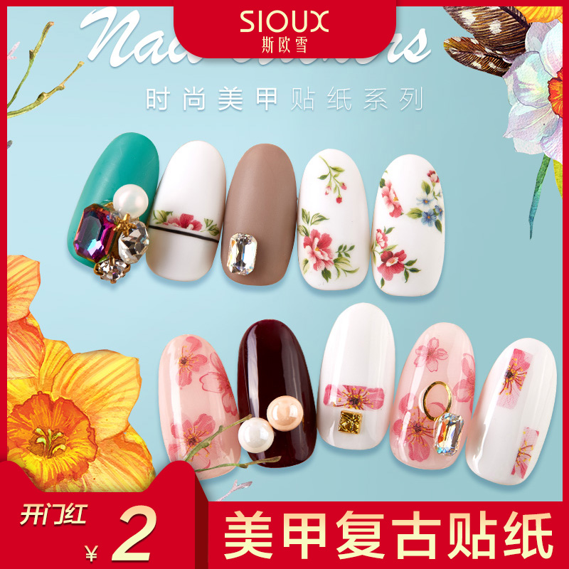 [The goods stop production and no stock][E402-E489] Nail Tools Nail Sticker Nail Ornament Watermark Applique Retro Style Fashion Manicure